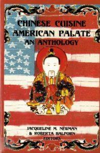 Chinese Cuisine American Palate
