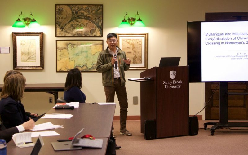 E.K. Tan at University Libraries in Conversation: MLA Convention