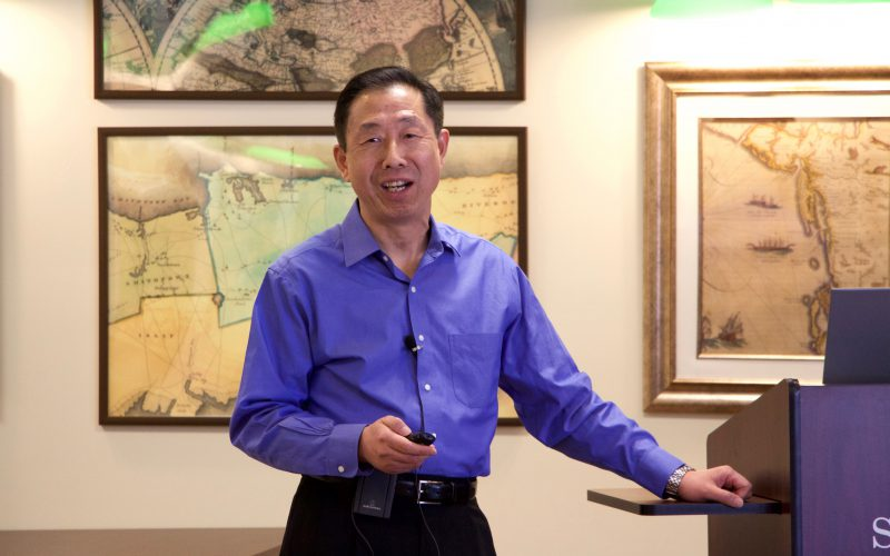 """Michael Huang presents """"The Global Library Initiatives at Stony Brook University"""""""