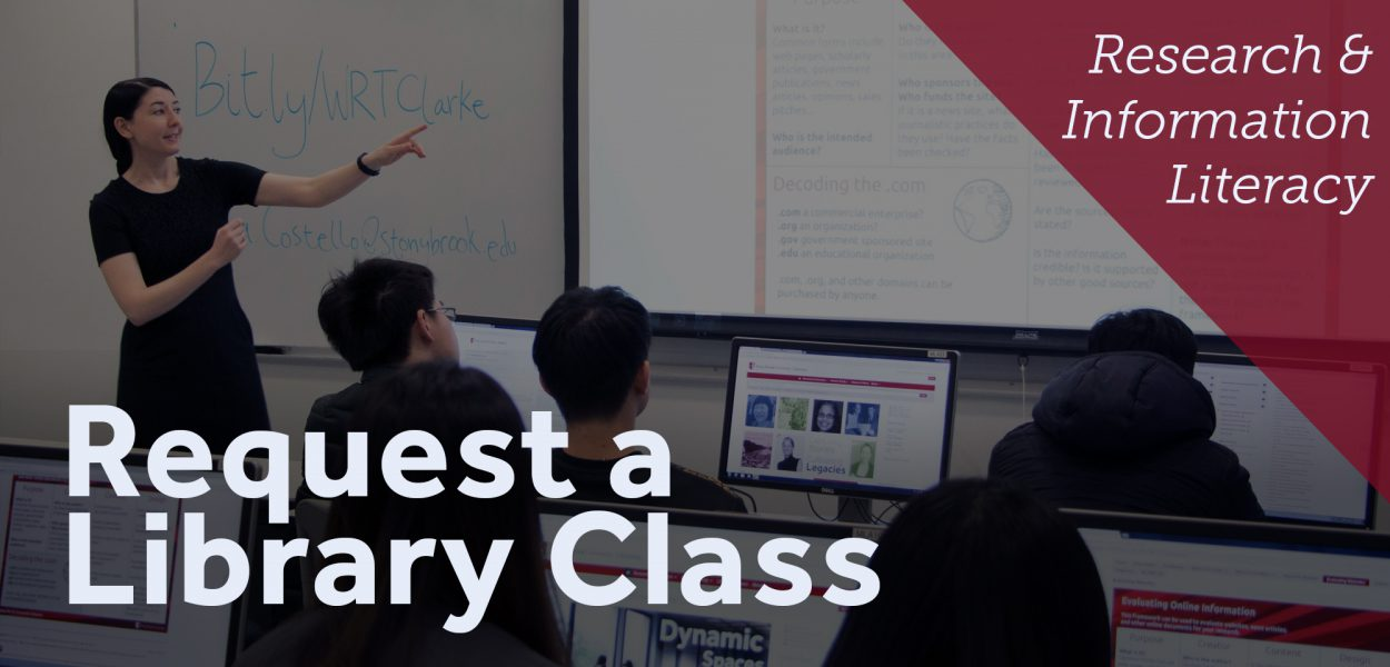 Request a library class
