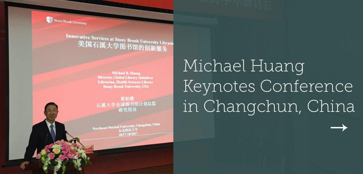 Michael Huang Keynotes China Conference