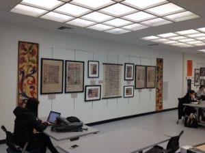 "Display of Otto F. Ege's ""Fifty Original Leaves from Medieval Manuscripts, Western Europe, XII-XVI Century."" Central Reading Room, Melville Library, February 2018."