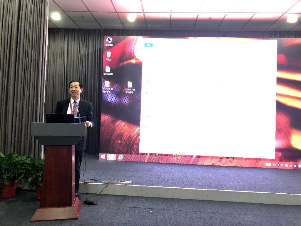 Michael Huang Chairs a Session at International Conference in China